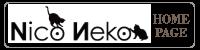 猫の爪とぎの'Nico Neko' ホームページ